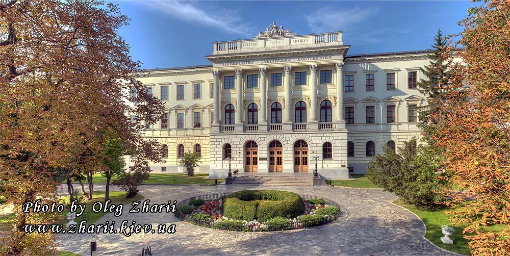 Львов национальный университет